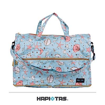 日本HAPI+TAS 小摺疊旅行袋 藍色海星貝殼