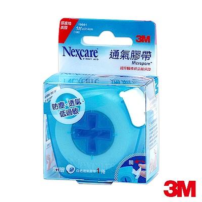 3M Nexcare 白色通氣膠帶透氣膠帶貼心即用包 19001 (1吋1捲)