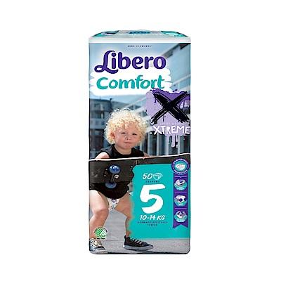 麗貝樂 嬰兒紙尿褲-極限版5號(L-50片x4包  限量設計款)