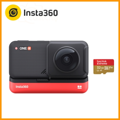 Insta360 ONE R 全景鏡頭套組 (公司貨) 贈32G/100MBs卡