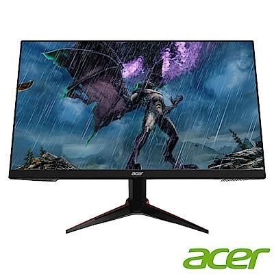 Acer VG270U 27型IPS 2K薄邊框電競電腦螢幕
