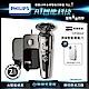 (送AC4558清淨機)Philips飛利浦頂級尊榮8D乾濕兩用三刀頭電鬍刀/刮鬍刀 SP9860(快速到貨) product thumbnail 2