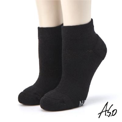 A.S.O長效抑菌系列-素面氣墊短襪-黑色