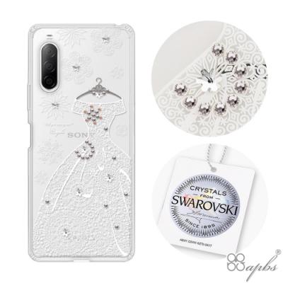 apbs Sony Xperia 10 II 施華彩鑽防震雙料手機殼-禮服奢華版