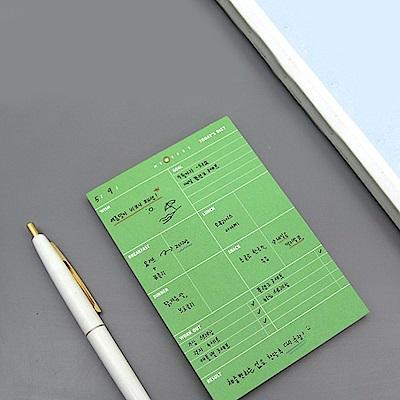 Second Mansion 有彩度的計劃功能便條本-07飲食記錄-深綠