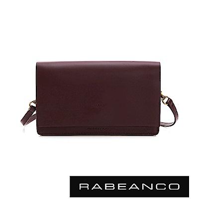 RABEANCO 迷時尚系列多夾層小方包 深紫