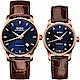 MIDO 美度 永恆系列午夜藍機械對錶-藍x咖啡錶帶/38+29mm M86003158+M76003658 product thumbnail 1
