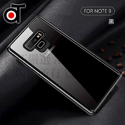 Samsung 三星 Galaxy Note 9 吸震緩衝防摔透明背蓋手機殼