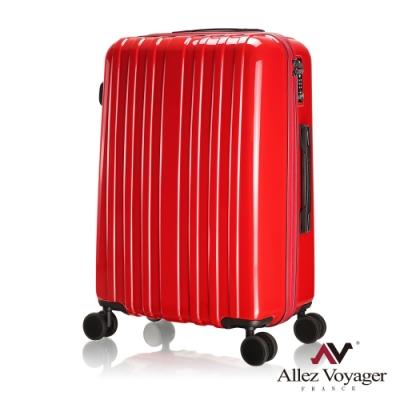 奧莉薇閣 28吋行李箱 PC輕量旅行箱 移動城堡(法拉利紅)