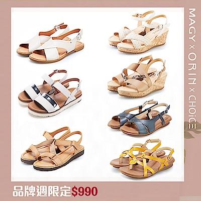 [品牌週限定] MAGY 盛夏涼鞋-均價990