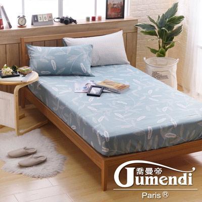 喬曼帝Jumendi 台灣製活性柔絲絨加大三件式床包組-清新森活