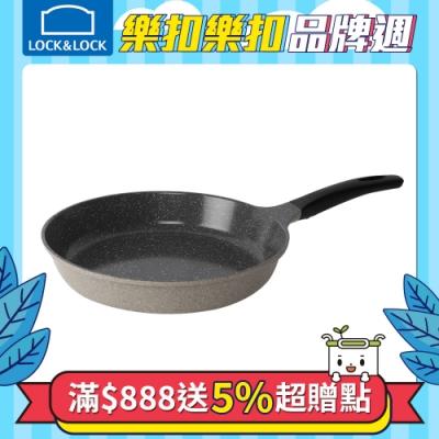 樂扣樂扣STONE鑄造不沾鍋系列平煎鍋30cm/IH(快)