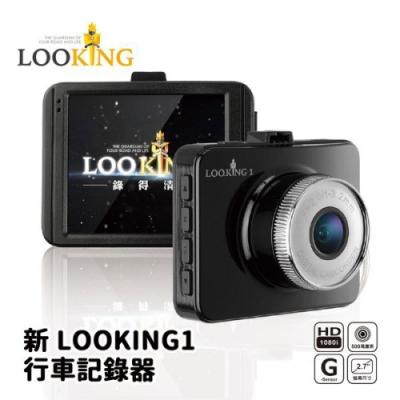 LOOKING LK-1 相機式行車記錄器 HD1080i 2.7吋IPS螢幕140度廣角