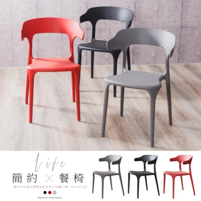 Abel-Afra歐風簡約餐椅/休閒椅-43x42x76cm