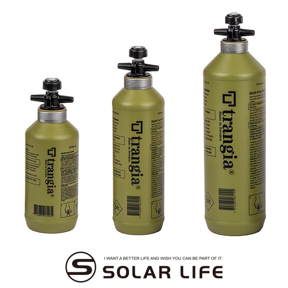 瑞典Trangia Fuel Bottle 燃料瓶 (橄欖綠)0.5L.汽油瓶燃油罐
