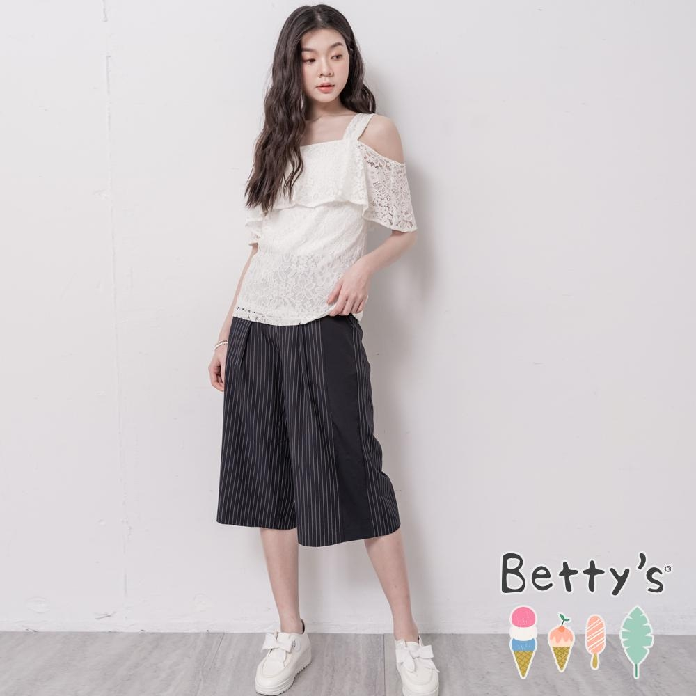 betty's貝蒂思 條紋拼接素面七分寬褲(深黑藍)