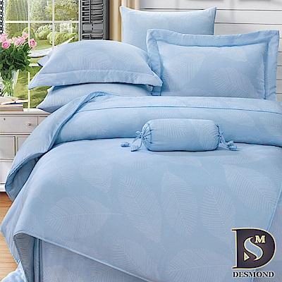 DESMOND岱思夢 特大100%天絲全鋪棉床包兩用被四件組 葉若