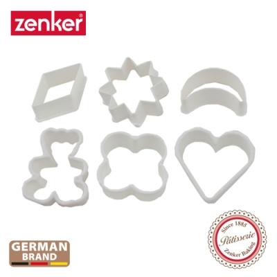 德國Zenker 造型糕餅模六件組