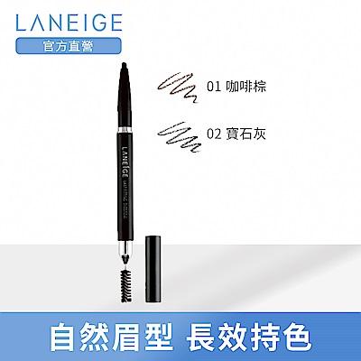 (即期品)LANEIGE蘭芝 立體眉筆 0.6g