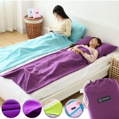 EZlife 單人便攜隔髒睡袋(贈萬絲超柔牙刷隨機款)