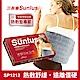 【Sunlus三樂事】暖暖柔毛熱敷墊(大)SP1212-醫療級-新版 product thumbnail 1