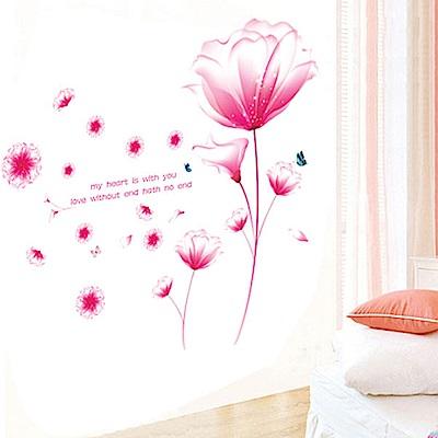 半島良品 DIY無痕壁貼-絢爛粉花朵 AY9184(粉) 60x90cm