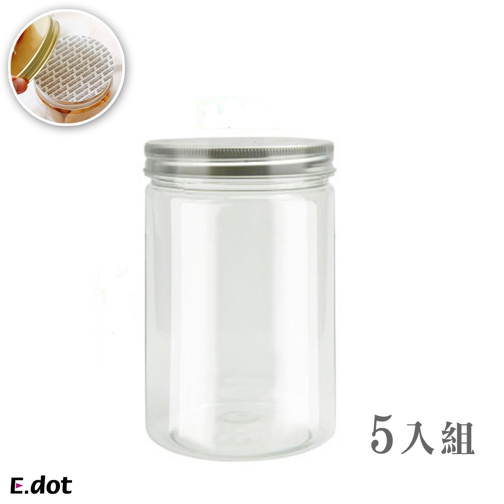 E-dot 大口徑透明收納罐(5入組)