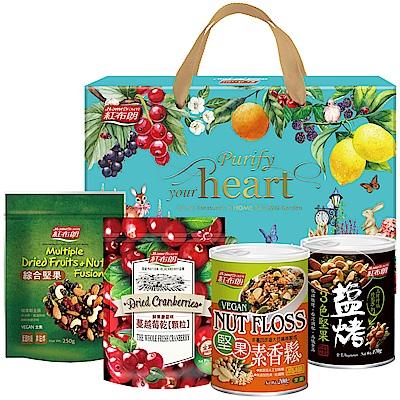 紅布朗 人氣堅果繽紛禮盒(4入/盒)
