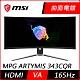 MSI微星 MPG ARTYMIS 343CQR 34型2K曲面電競螢幕 支援freesync 165Hz極速1ms  HDR400 product thumbnail 1