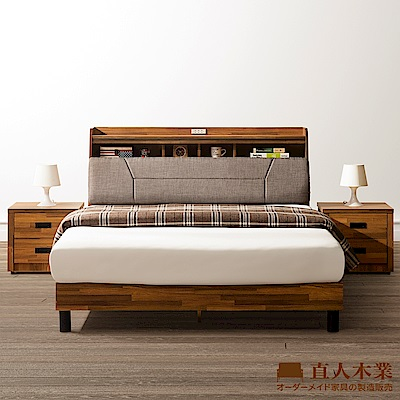日本直人木業-STYLE積層木雙層收納6尺雙人加大附插座立式全木芯板床組