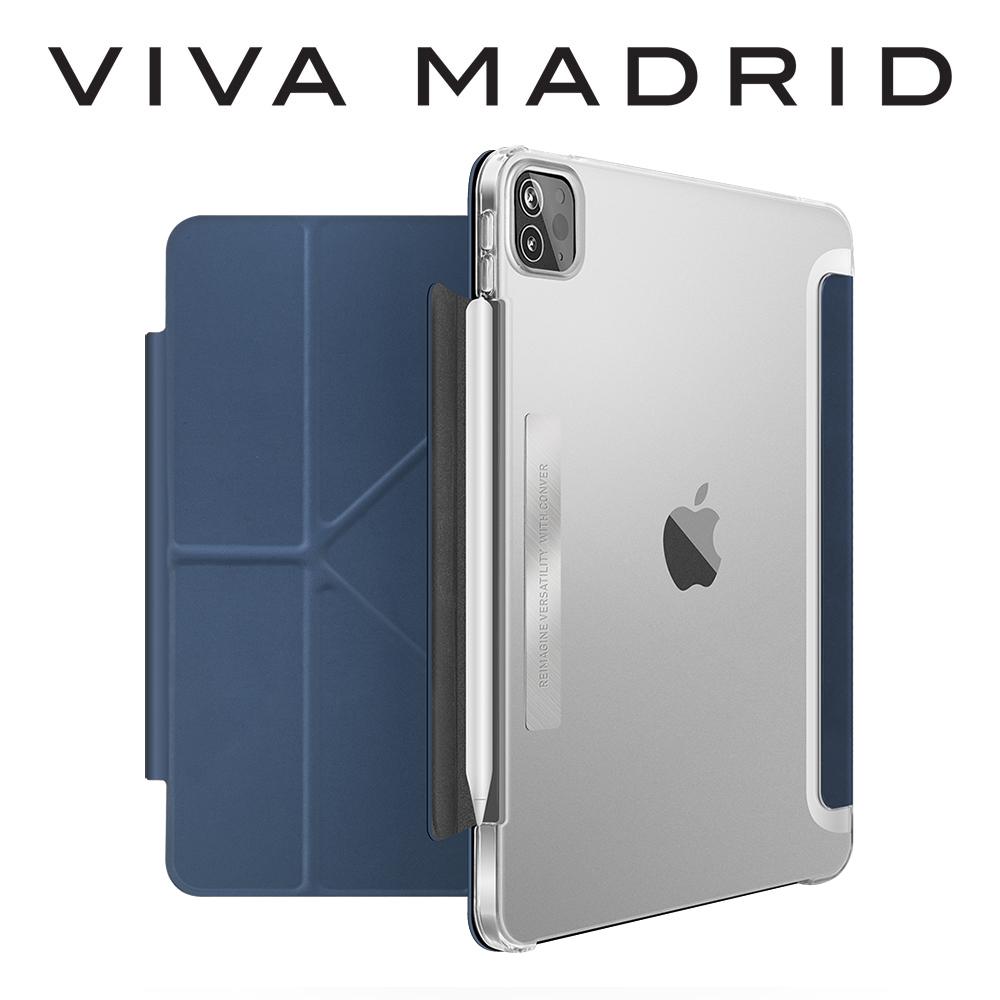 VIVA MADRID Conver iPad Pro 2021 11吋 Nappa 皮革保護套-藍色