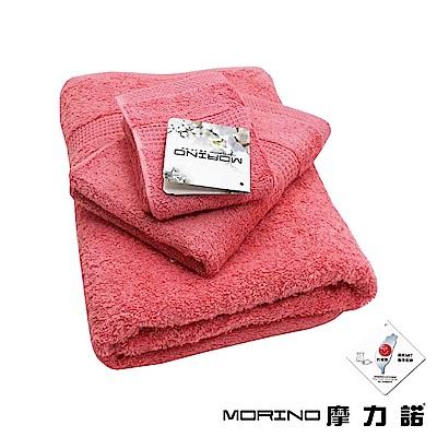 MORINO摩力諾 有機棉歐系緞條方毛浴巾3件組-芙蓉紅