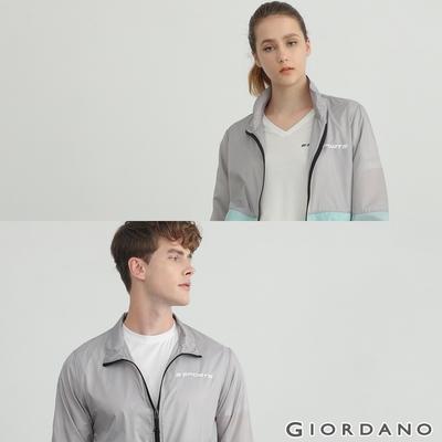 GIORDANO 男女裝抗UV輕薄拼接外套 - 06 水泥灰/湖水綠