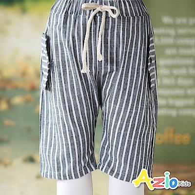 Azio Kids 短褲 直條紋麻繩綁帶鬆緊短褲(灰藍)