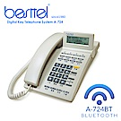 besttel 數位總機 錄音 + 藍芽型 標準話機 A-724BT