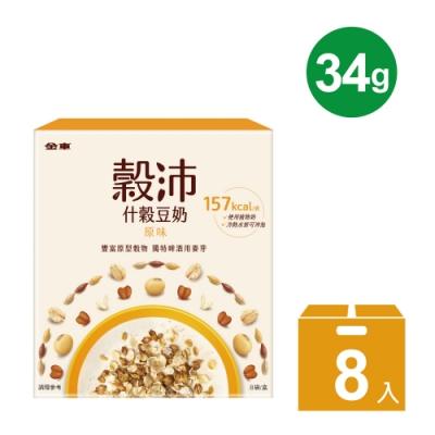 金車 穀沛什穀豆奶-原味