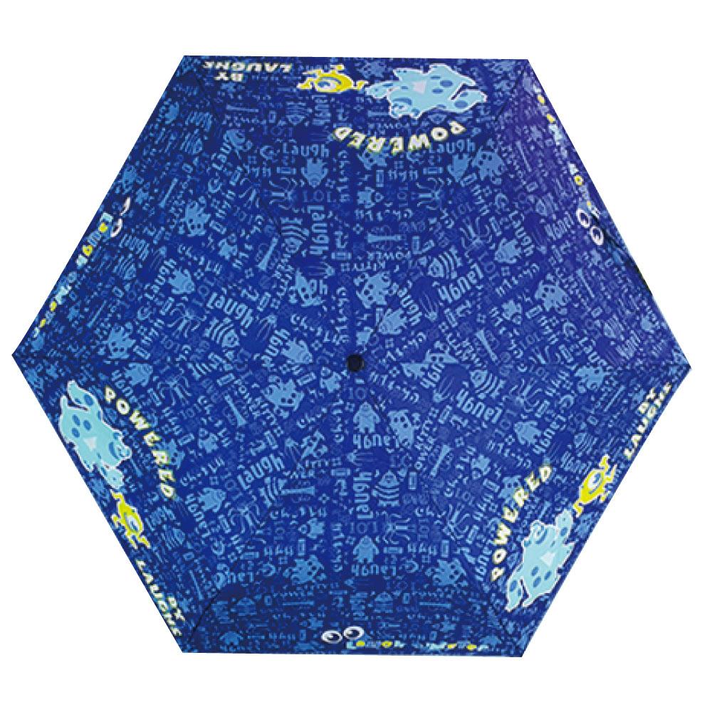 迪士尼 怪獸大學毛怪 怪獸電力公司 抗UV晴雨傘