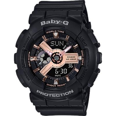 CASIO 卡西歐 Baby-G 粉紅金手錶(BA-110RG-1A)
