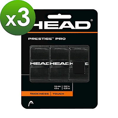 HEAD Prestige Pro 外層握把布/握把皮(黑)-3卡 282009