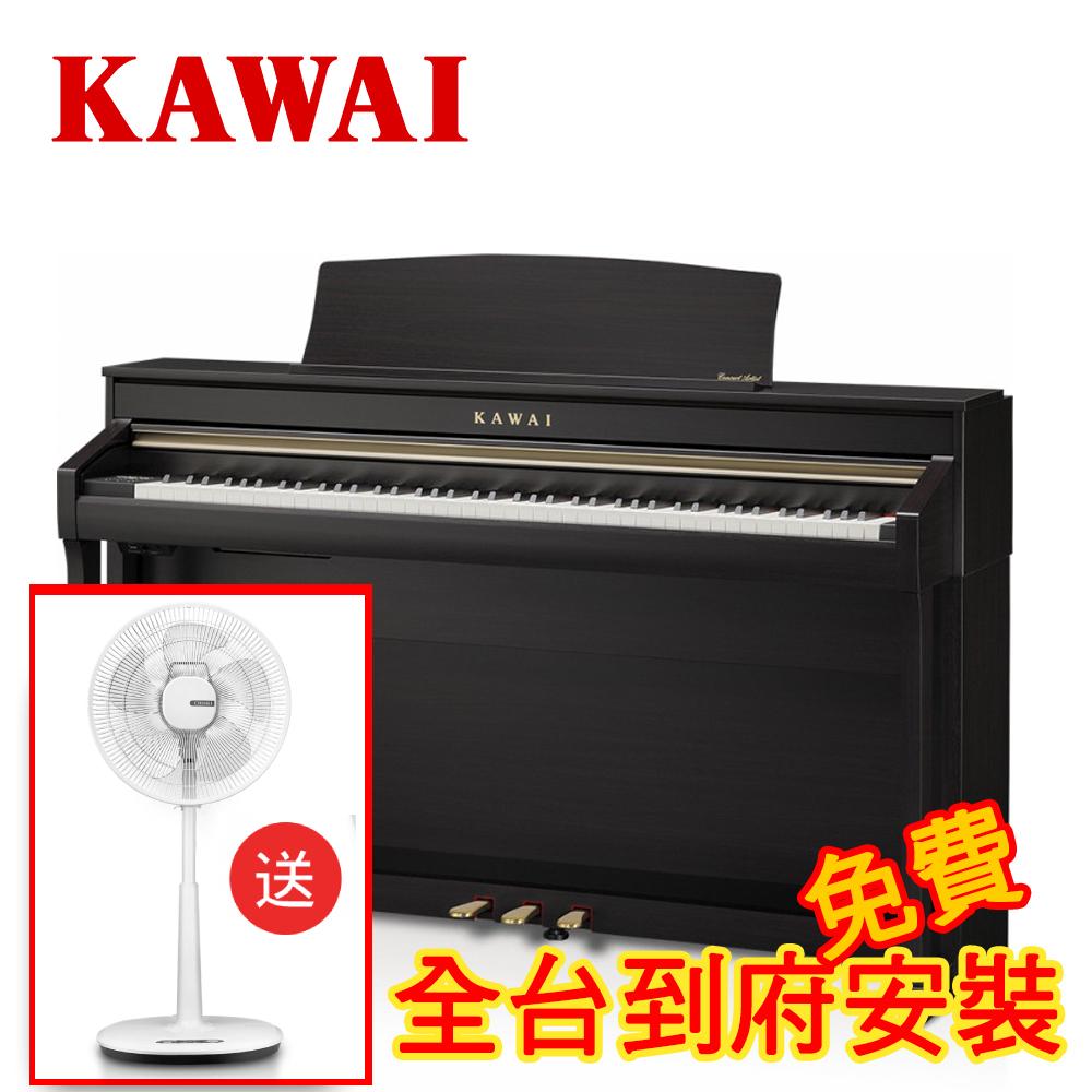 [無卡分期-12期] KAWAI CA58 88鍵木質琴鍵標準電鋼琴  玫瑰木色款