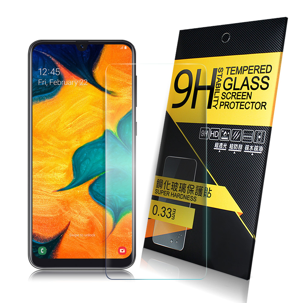 NISDA for Samsung Galaxy A30/A50 鋼化 9H玻璃保護貼