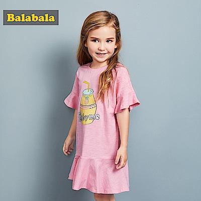 Balabala巴拉巴拉-斜邊不對襯下擺荷葉小洋裝-女(3色)