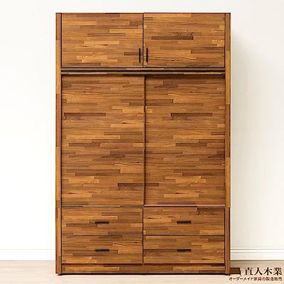 日本直人木業-STYLE積層木四抽滑門150CM被櫥高衣櫃