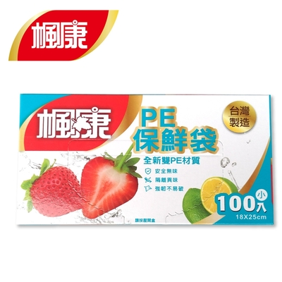 楓康 PE保鮮袋 小(100入/18x25cm)