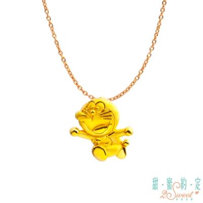 甜蜜約定 Doraemon 來自未來哆啦A夢黃金墜子 送項鍊