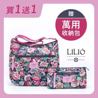 【LiLiO】限量組_拉鍊式彎月側背包_贈萬用收納包_紫紅