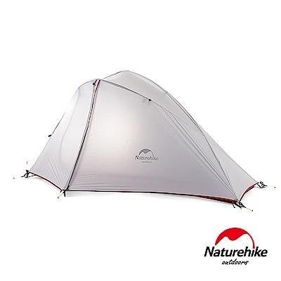 Naturehike風翼2輕量雙層防雨20D矽膠雙人帳篷 贈地席 淺灰