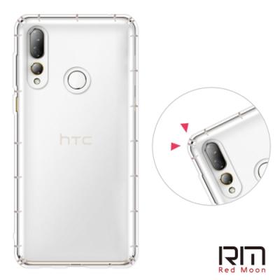 RedMoon HTC Desire 19s / D19+ 防摔透明TPU手機軟殼