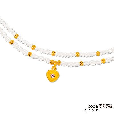 J'code真愛密碼 珍愛你黃金/水晶天然珍珠手鍊