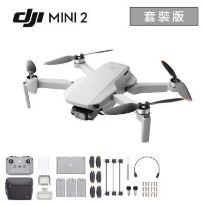 DJI Mini 2 套裝版 空拍機+一年版安心換 (公司貨)